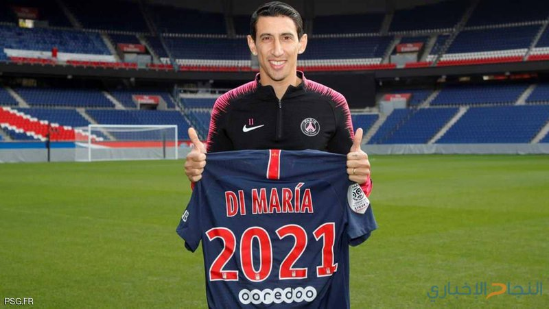 """دي ماريا """"باريسي"""" حتى عام 2021"""