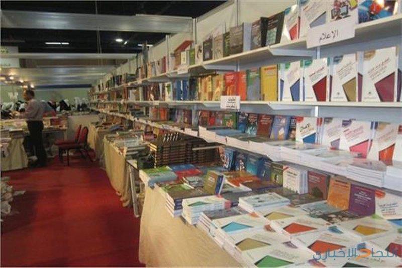 معرض عمان الدولي للكتاب ومصر ضيف شرف..غدًا