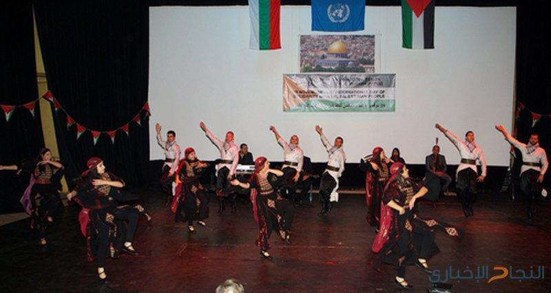 إحياء يوم التضامن العالمي مع فلسطين بصوفيا