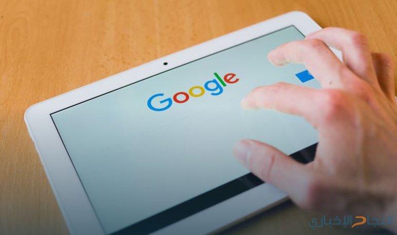 خدعة للبحث على جوجل