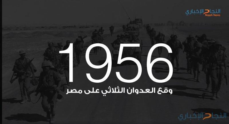 محطات مهمة منذ النكبة عام 1948