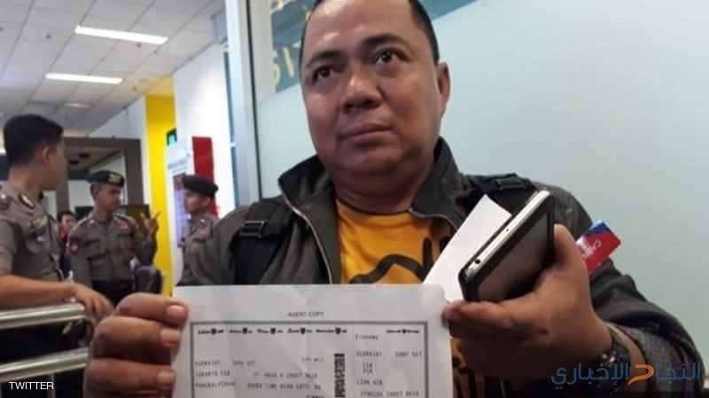 قصة اندونيسي نجا من كارثة الطائرة المنكوبة
