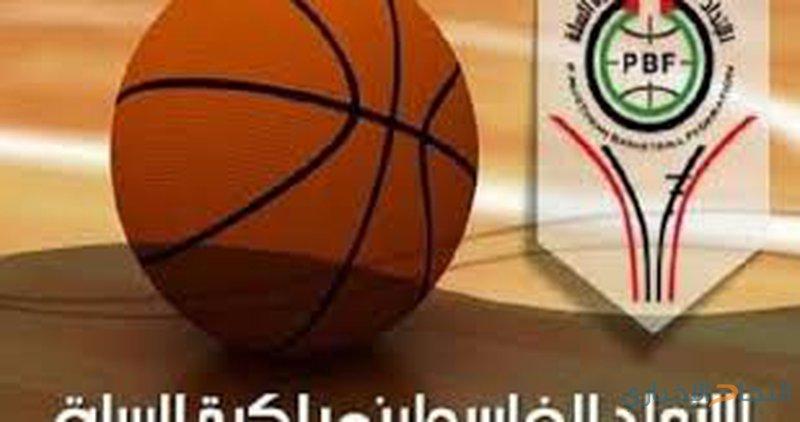 اتحاد السلة يعلن فتح المجال لاعادة القيد والتسجيل