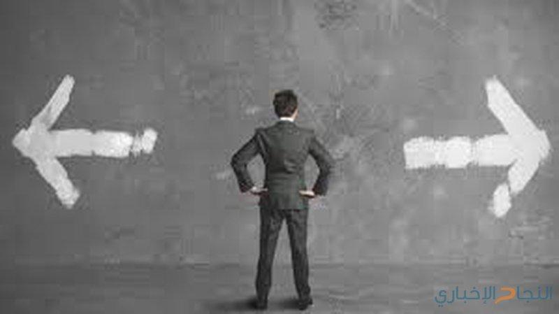 لماذا نثق بحدسنا عند اتخاذ القرارات ؟