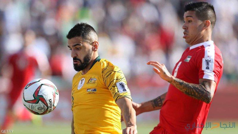 كأس آسيا: الفدائي يخسر بثلاثية أمام أستراليا
