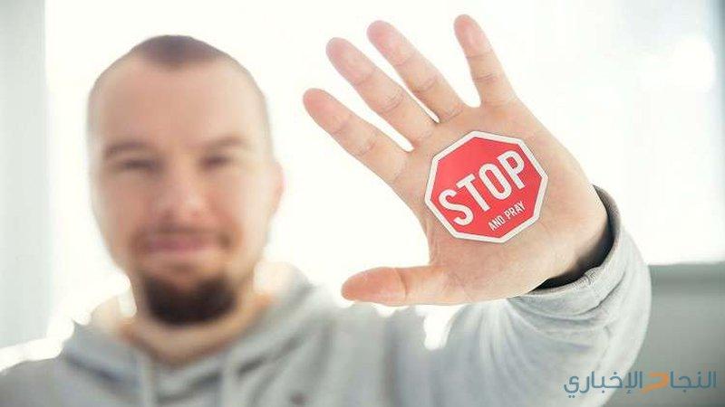 أنجح الوسائل للتخلص من التدخين!