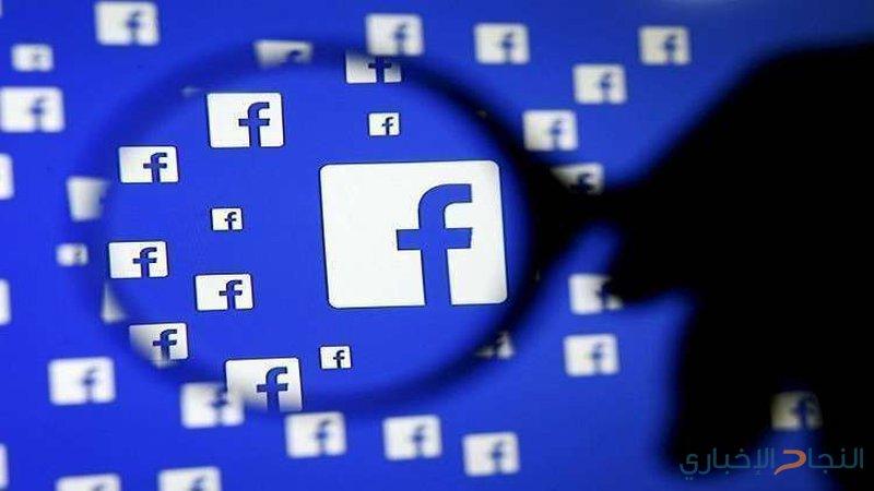 رسائل مسربة لفيسبوك تكشف عن خطة شريرة لبيع بيانات
