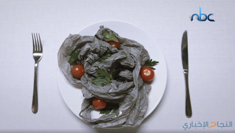 أكياس بلاستيكية صديقة للبيئة .. ويمكن اكلها