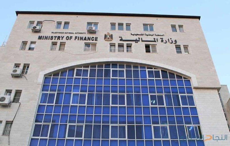بيان صادر عن وزارة المالية والتخطيط  حول رواتب غزة