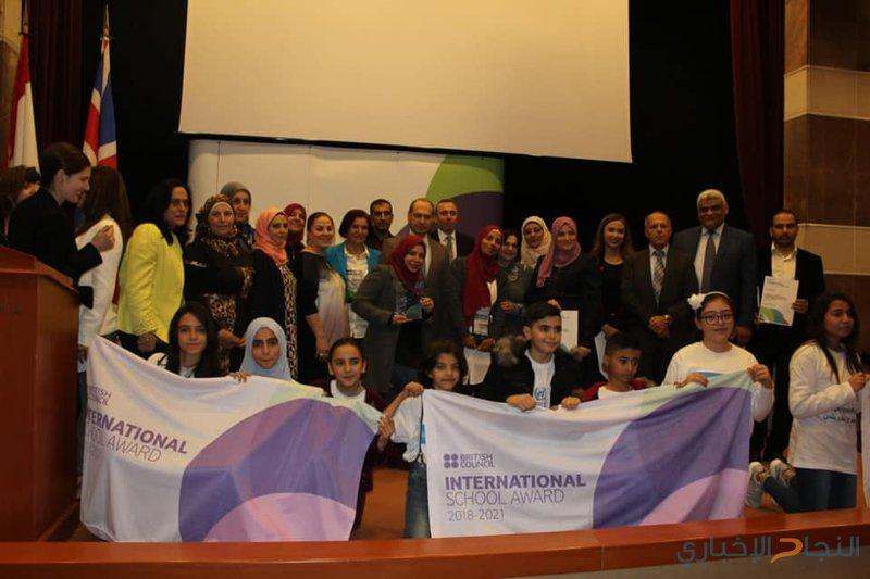 (5) مدارس للاجئين تحصد جائزة المدرسة الدولية