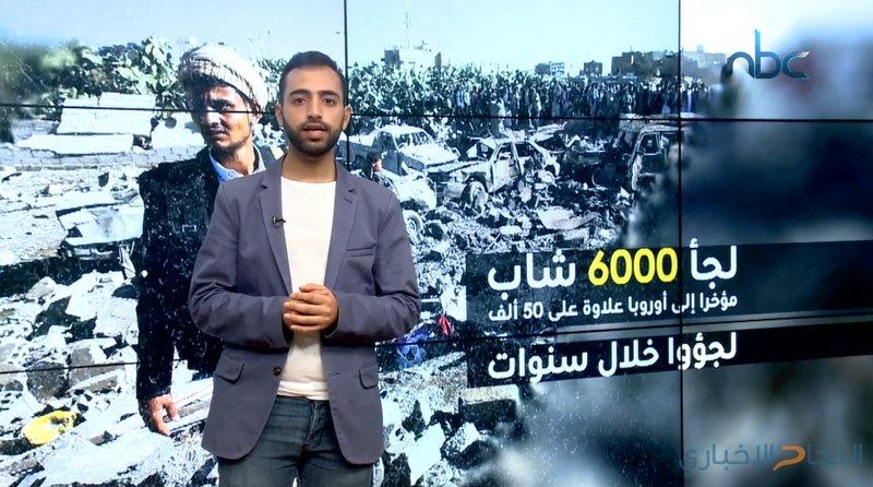 اليمن يواجه أسوء أزمة إنسانية يشهدها العالم