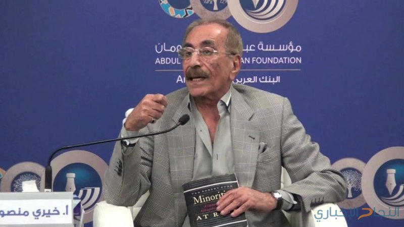 تأبين الكاتب والشاعر خيري منصور في رام الله