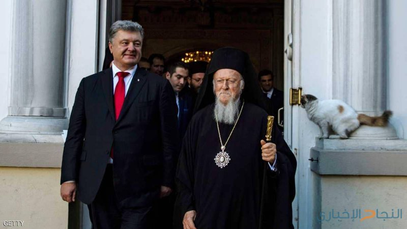 """أوكرانيا تنهي """"الوصاية الدينية """" لروسيا عليها"""