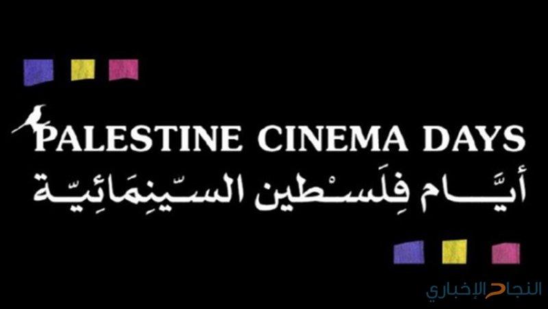 """""""منطقة ج"""" يفوز بجائزة أفضل فيلم روائي قصير"""