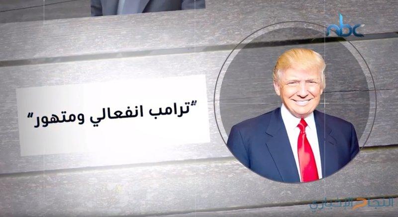 كتاب يصف البيت الأبيض بمدينة مجنونة يديرها معتوه