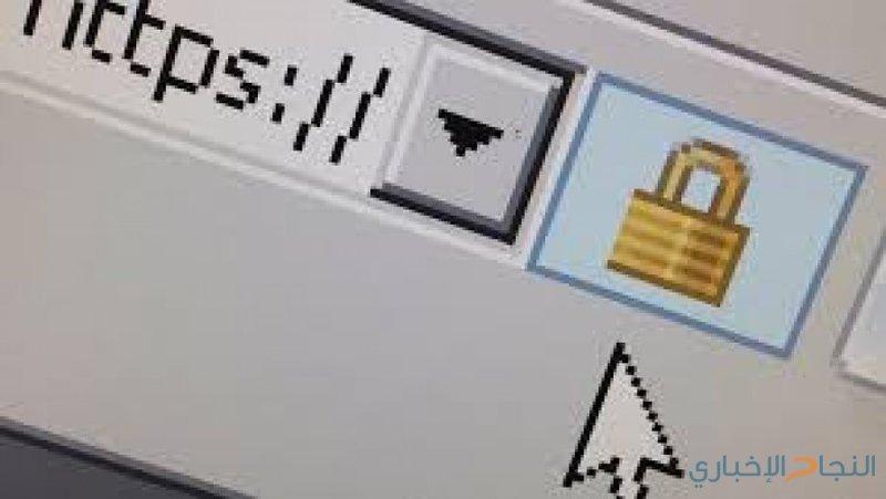 كيف تحد من المعلومات التي يعرفها عنك الإنترنت؟
