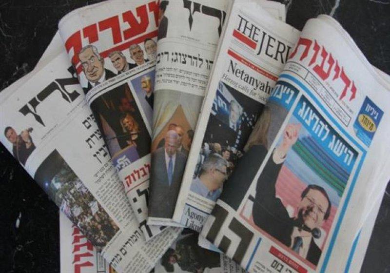 عناوين الصحف الاسرائيلية