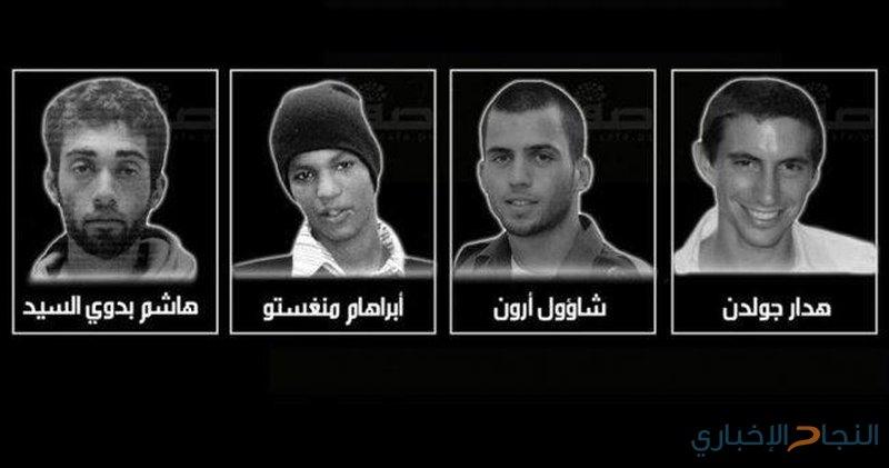 نتنياهو يصارح عائلات الجنود الأسرى