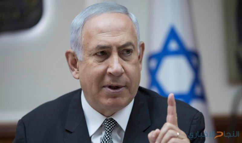 نتنياهو لترامب: في ظل حكمي لن تقوم دولة فلسطينية