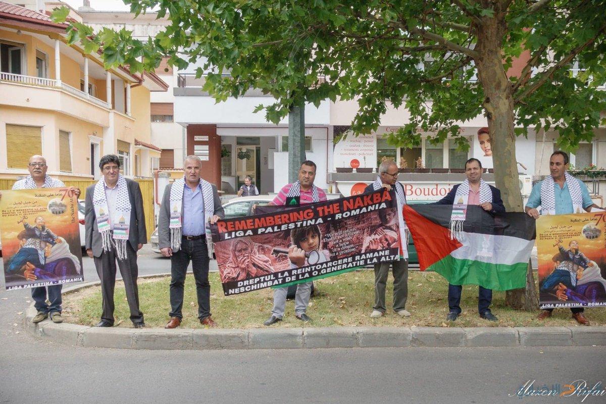 وقفة دعم ومساندة للرئيس محمود عباس في العاصمة رومانيا بوخارست