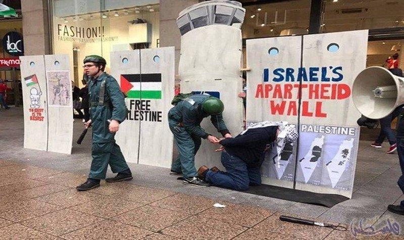 """نشطاء يُعلنون بَدء أسبوع """"الآبارتهايد"""" والمقاطعة للاحتلال"""