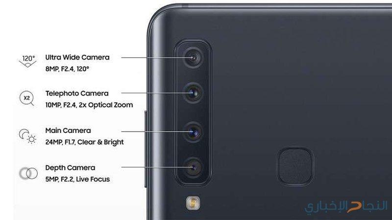سامسونغ تطلق هاتفا بـ 4 كاميرات خلفية!