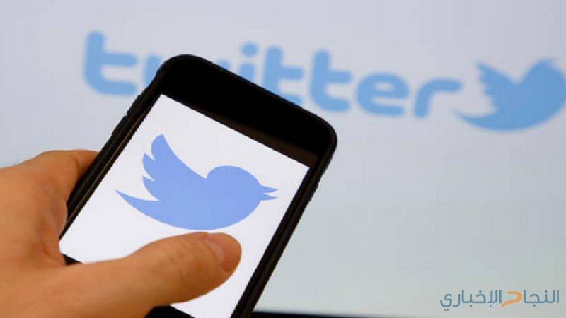 تويتر يتخلى قريبا عن ميزة رئيسة