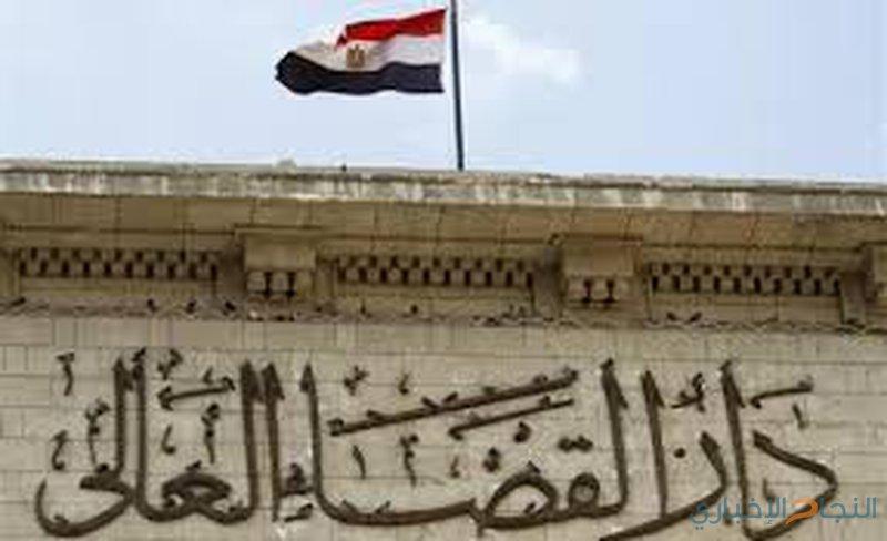 مصر..أحكام تصل للمؤبد بحق 65 شخصًا