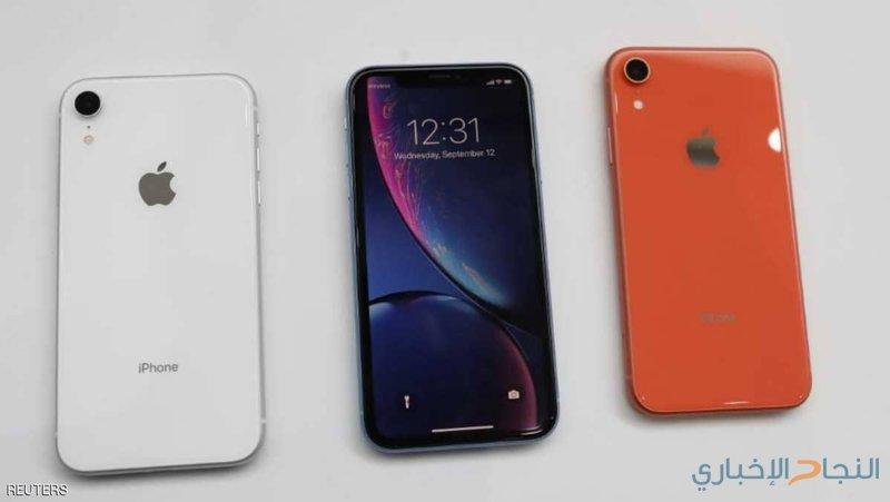 أبل تعلّق إنتاج iPhone XR بعد أيام من وصوله للسوق