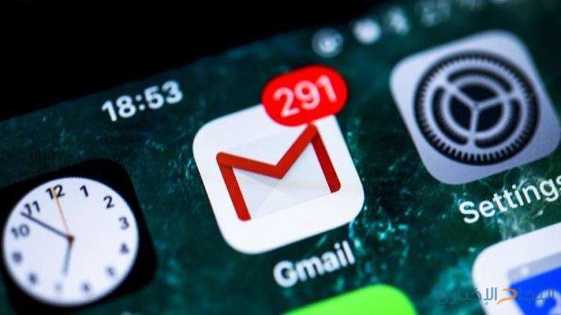 غوغل تعترف السماح باختراق خصوصية بريدها الإلكتروني