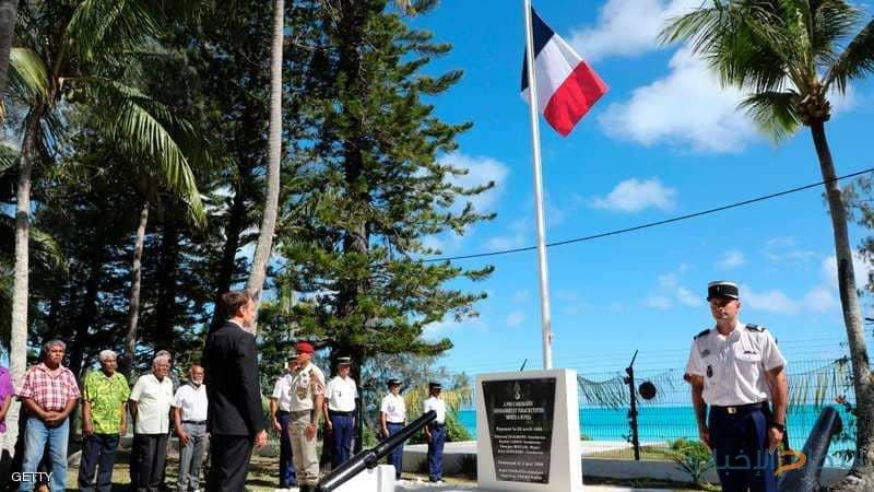 كاليدونيا الجديدة ترفض الاستقلال عن فرنسا