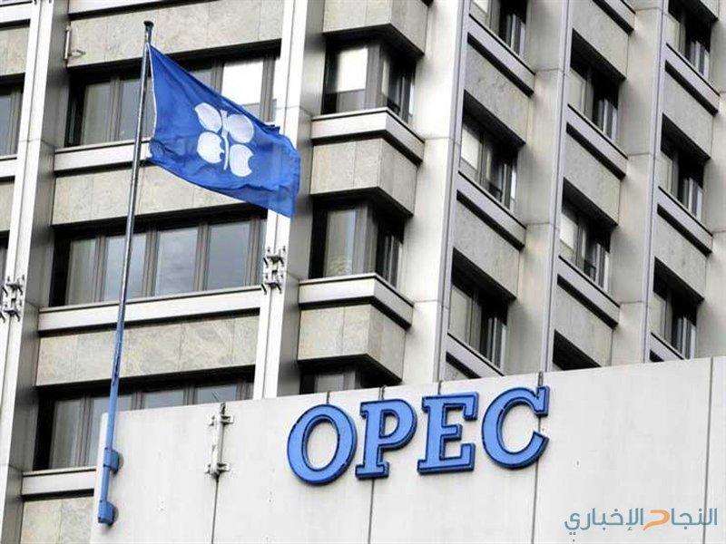 """الإمارات تعلق على انسحاب قطر من """"أوبك"""" والدوحة ترد"""