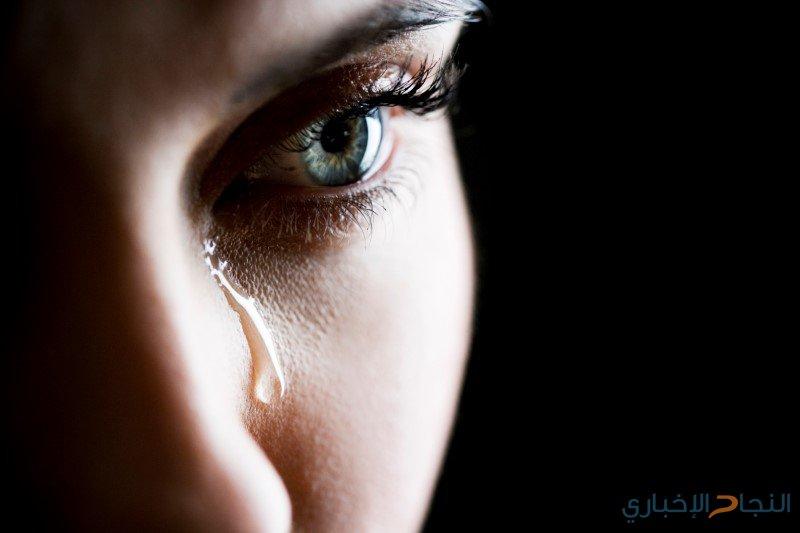 علماء يوصون بالبكاء مرة واحدة أسبوعيًا