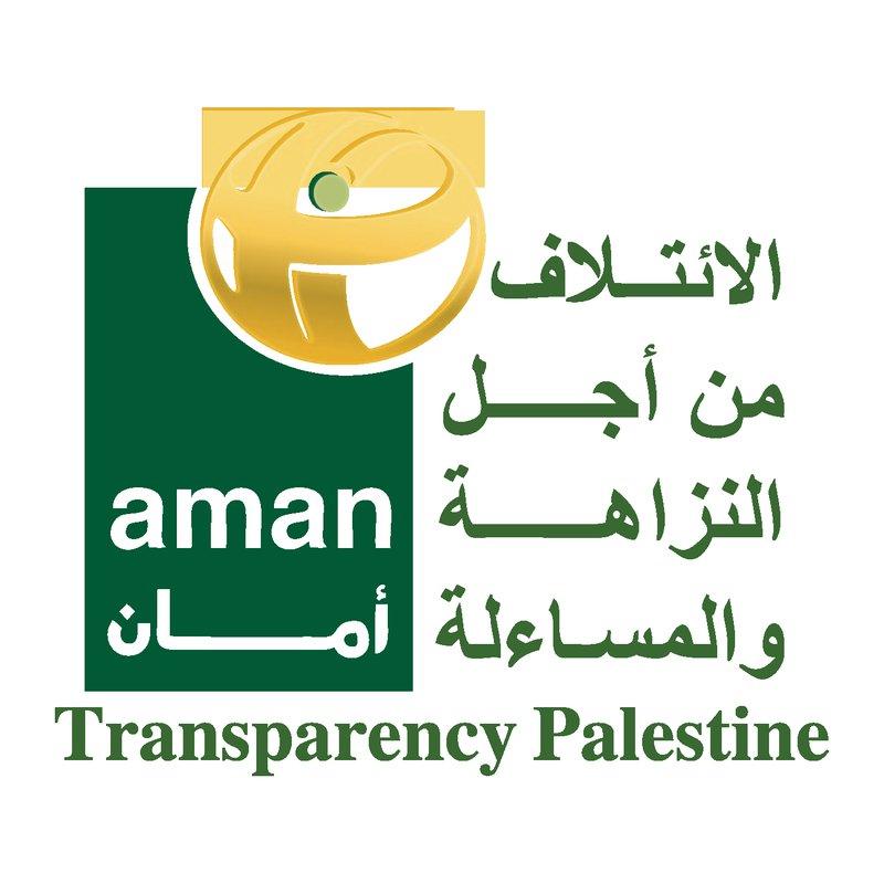 """""""أمان"""" يدعو مالية غزة لوقف الإجراءات الضريبية الجديدة"""