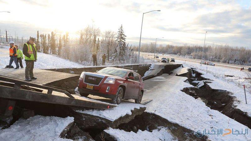 إعلان حالة الطوارئ في ألسكا الأمريكية بسبب الزلزال