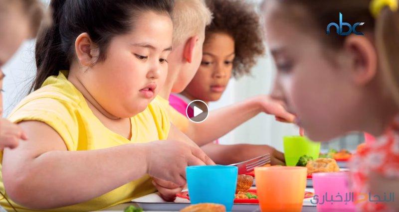 أسباب السمنة الزائدة عند الاطفال وطريقة علاجها