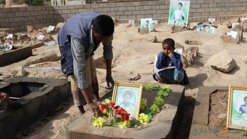 الأمم المتحدة: طفل يموت كل 10 دقائق