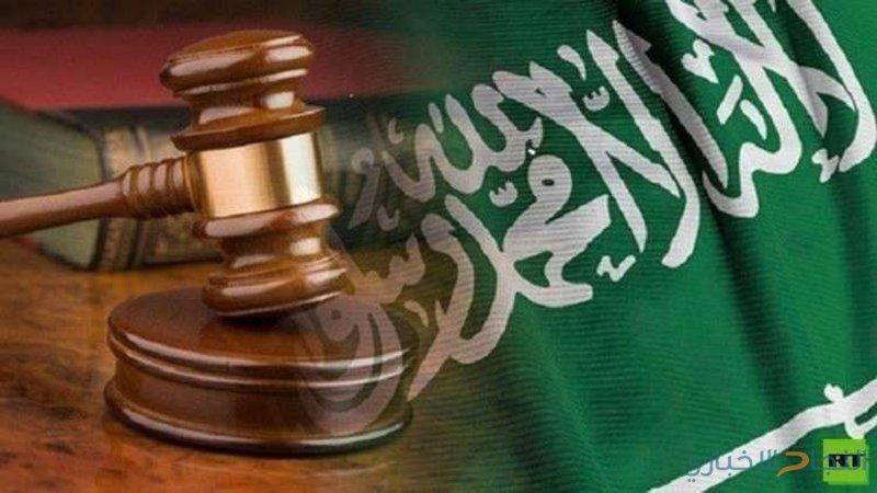 السعودية تعدم مواطنا طعن وخنق كنديا حتى الموت