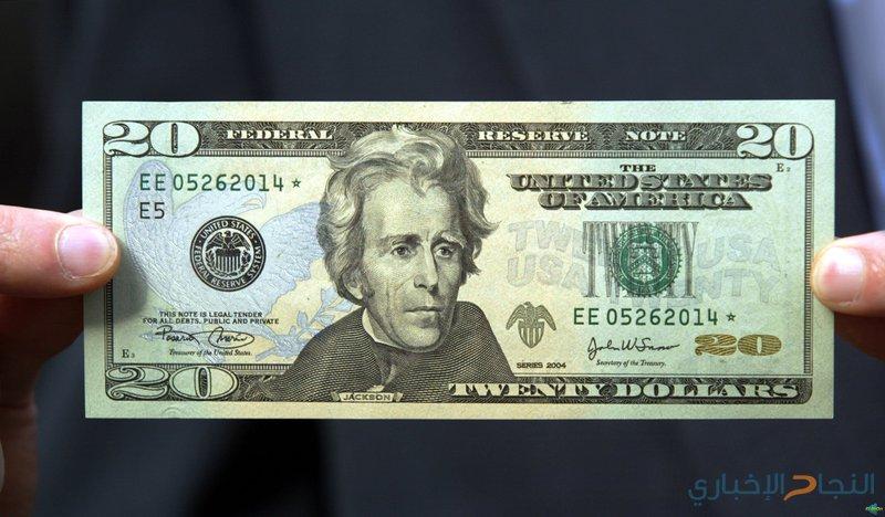 ورق النقود (الحلقة السابعة)