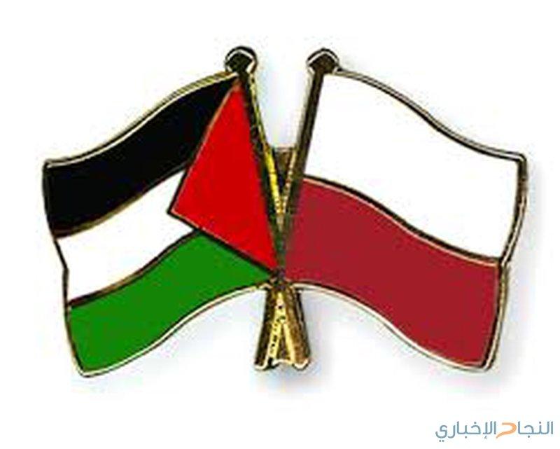 تعاون فلسطيني بولندي لتعزيز قدرات المهمات الخاصة