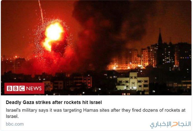 BBC ترضخ لاسرائيل وتغير عنوانها !