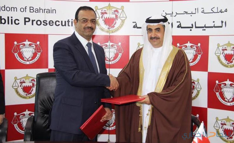 مذكرة تفاهم قضائية بين النيابة ونظيرتها البحرينية