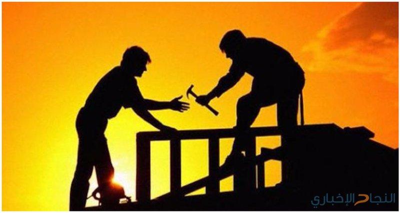عيد العمال... القصّة بدأت قبل 132 عامًا