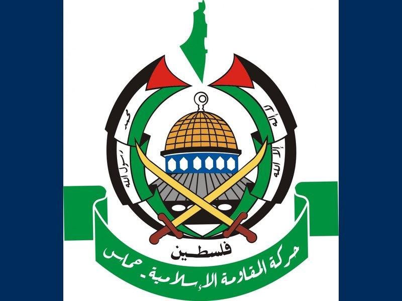 """""""حماس"""" تدين محاولة اغتيال أبو ماهر حلس"""