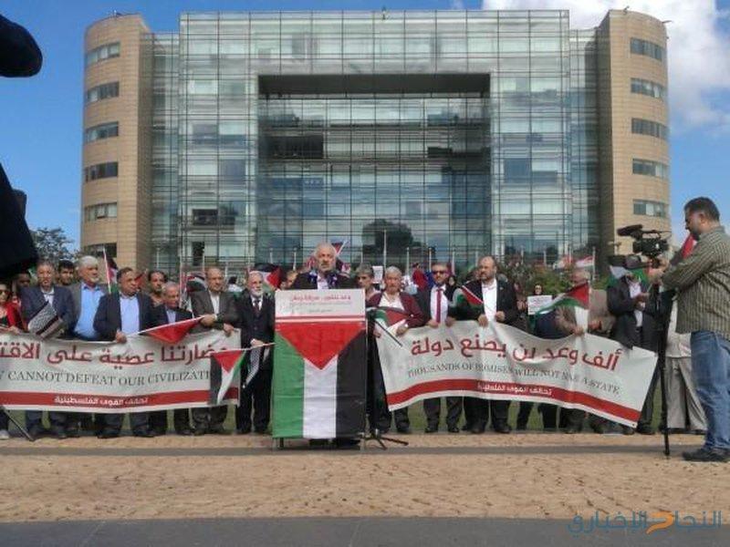 اعتصام جماهيري امام سفارة بريطانية بذكرى وعد بلفور