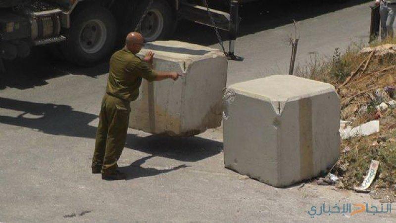 الاحتلال يعتدي على مديرة مدرسة ويغلقون بناية