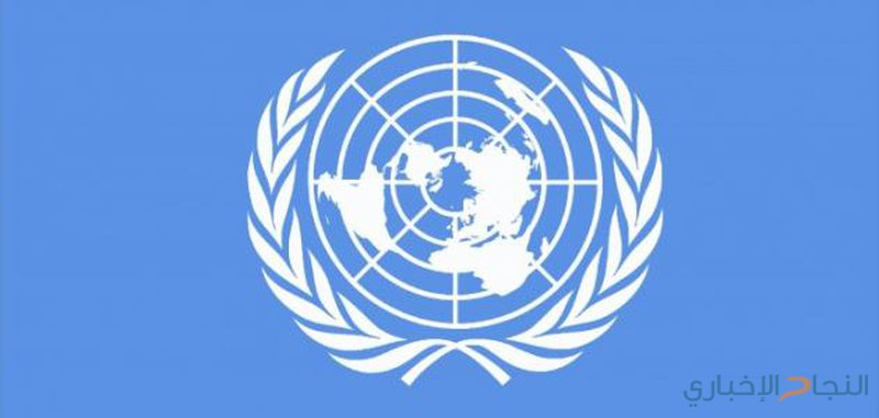 مصدر أممي ينفي علاقة الأمم المتحدة بنقل أموال لغزة