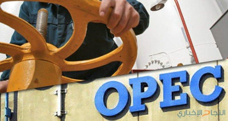 أسعار النفط تقفز على خلفية تخفيض أوبك للانتاج