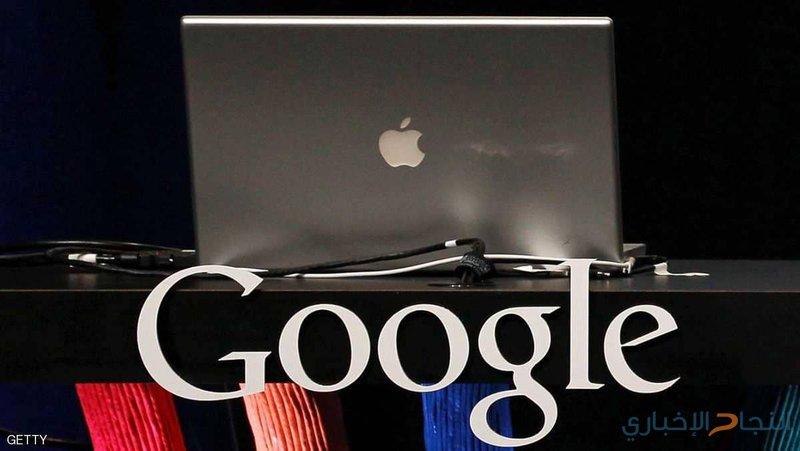 """""""مبلغ خيالي"""" تدفعه غوغل إلى أبل لسبب واحد"""