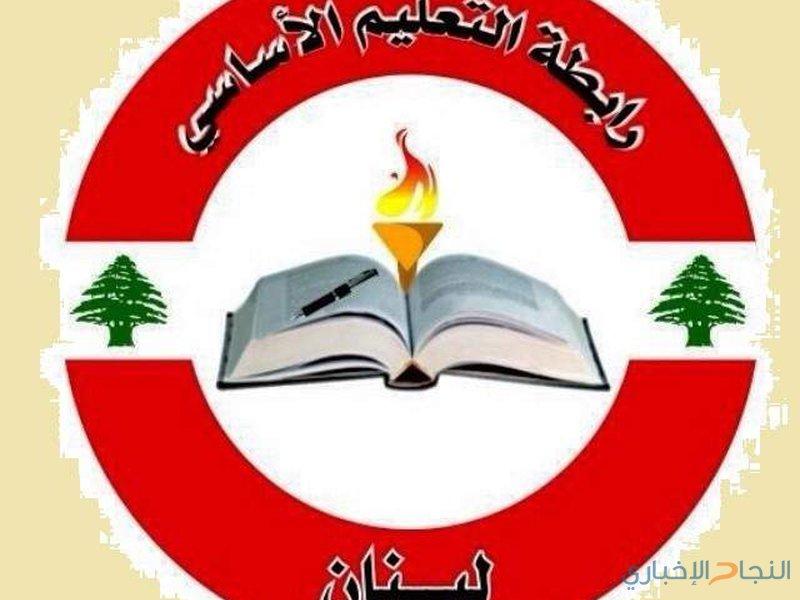 لبنان: دعوات لتخصيص ساعة دراسية لشرح القضية الفلسطينية